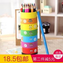 儿童 小学生 素描 彩色铅笔/包邮36色水溶性彩色铅笔 儿童素描铅笔绘画套装 小学生铅笔文具...