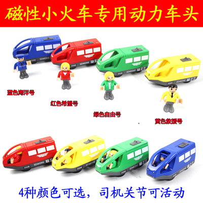 Compatible Thomas train electric magnetic magnetic magnetic train train tracks