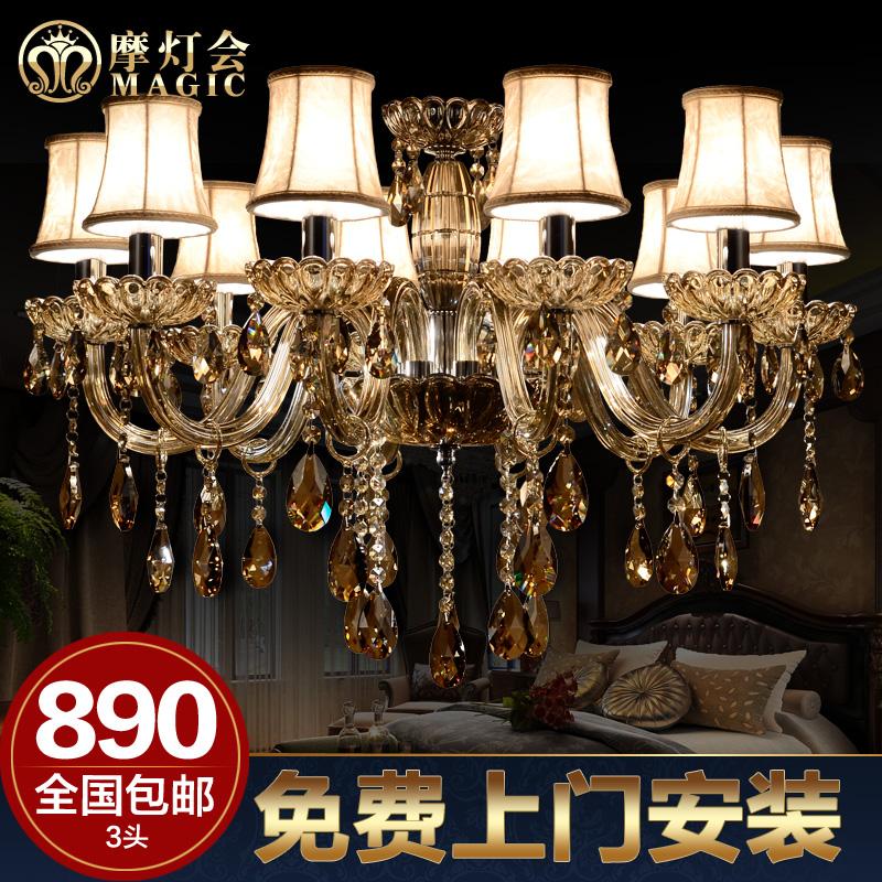 摩灯会 水晶吊灯 欧式吊灯客厅吊灯 餐厅灯卧室灯饰水晶灯具8004