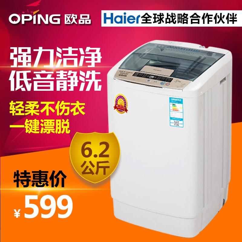 LDD正品小型手持式超迷你洗衣机棒便携式洗衣棒局部去污器
