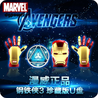 Genuine Viagra Man Iron Man 3 Series 8g / 16g USB Edition Avengers creative u disk U disk