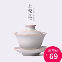 精品官窑盖碗三才碗陶瓷功夫茶具茶壶泡茶茶碗手抓壶喝茶杯泡茶器