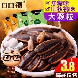 口口福-焦糖瓜子/山核桃味瓜籽零食坚果炒货年货特产150gx10袋