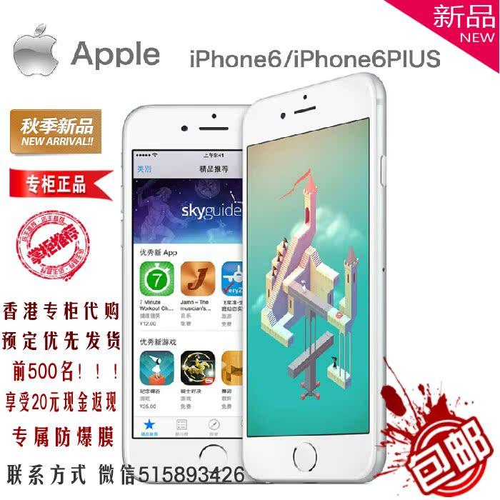 Мобильный телефон Apple Iphone Plus