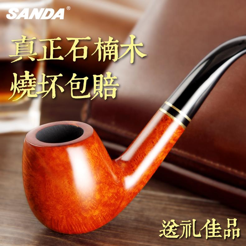 烟斗烟丝图片_【 烟斗】价格|参数|最新报价_烟斗图片-好牌子商城网