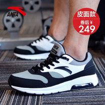 安踏男鞋气垫鞋男秋冬季皮面保暖时尚运动鞋新款跑步健身训练鞋子