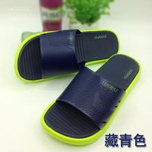LUOFU luo fu men home leisure slippers light bottom breathe a word procrastinates fashion sandals skid package mail big yard