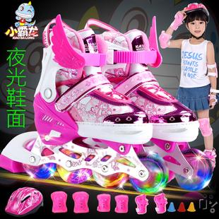 小霸龙溜冰鞋儿童全套装直排轮滑鞋男女闪光旱冰鞋可调滑冰鞋正品