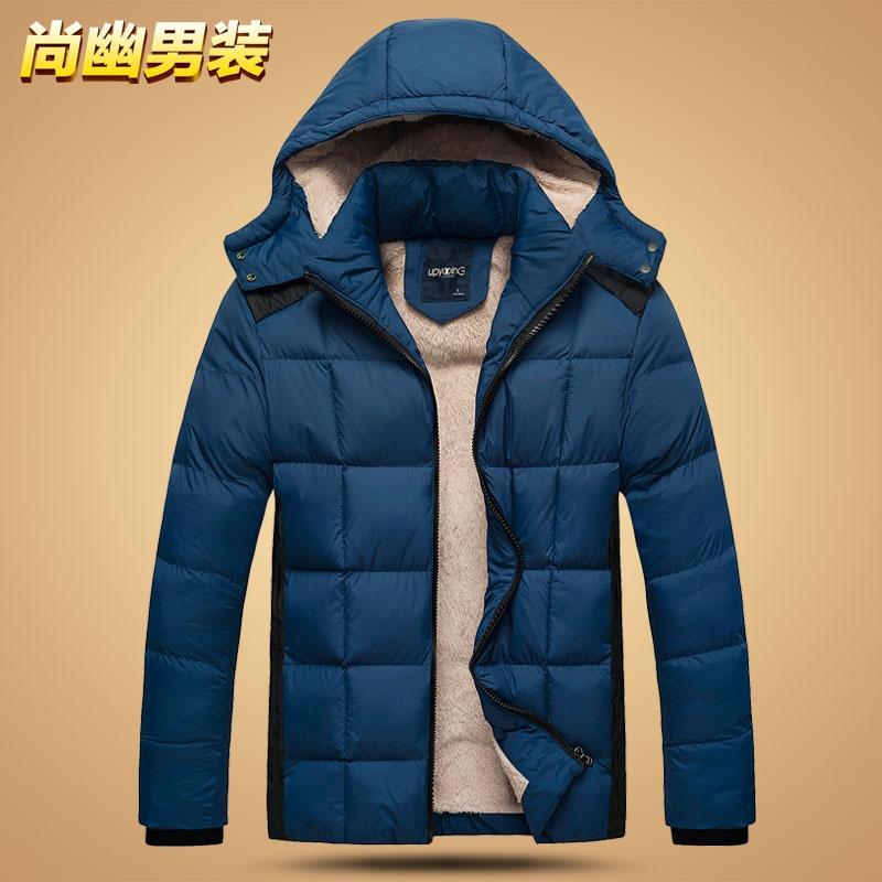 Купить Куртку Мужскую Осеннюю На Синтепоне С Капюшоном