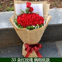 33支红玫瑰鲜花粉香槟生日花束表白友情郑州鲜花店同城速递预订