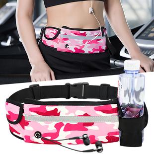 运动腰包多功能腰带防水跑步防盗隐形贴身手机小腰包男女户外