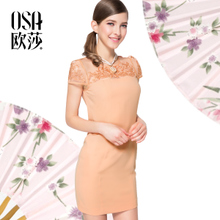 One Step OSA2014 Summer Dress Round Neck OL Hip Skirts Slim Short Sleeve Embroidered SL431016