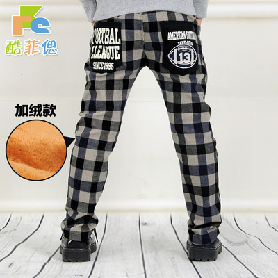 Cool Philippine mustached plaid trousers, casual clothing for children boys winter 2014 winter models thick cotton velvet pants