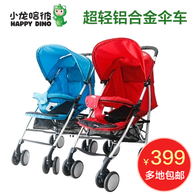 Dragons Ha He can sit reclining stroller stroller can be folded flat and lightweight umbrella stroller full bottle