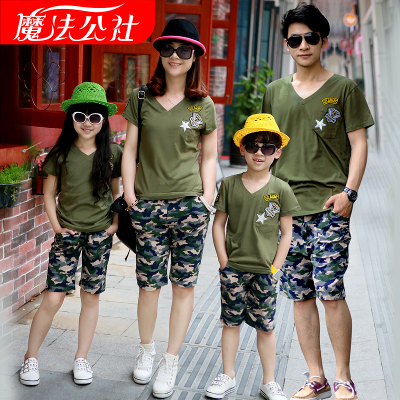Parent-child 2014 New summer short sleeve T shirt Family Kids camouflage suit Taobao Agents