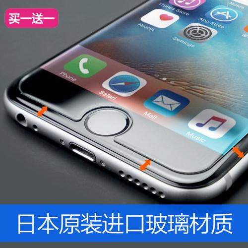 买一送一iphone6splus破解膜苹果6sp三国v苹果手机合战安卓钢化版图片