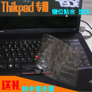 thinkpad联想X1 Carbon 2015 NEW X1 CARBON YOGA键盘保护膜2016