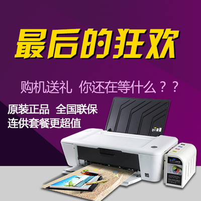 HP color inkjet printer hp1010 students home photo printer to change even for free shipping