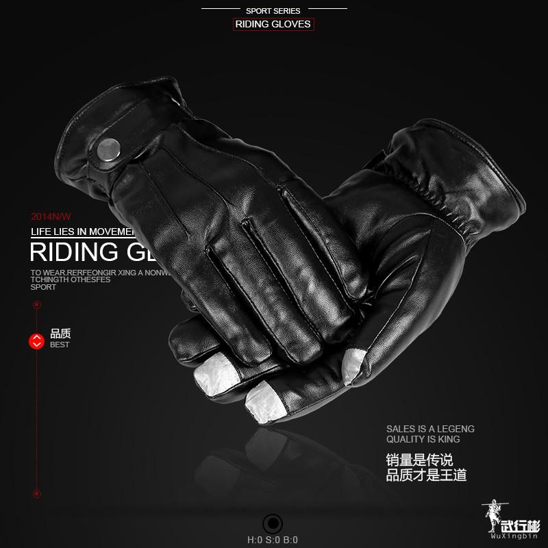 户外皮手套男士冬季骑行防风保暖韩版手套内绒加厚时尚机车商务版