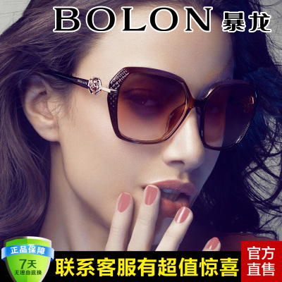 BOLON Tyrannosaurus rex models sunglasses glasses 2014 Ms. genuine big influx of people Colorful frame sunglasses BL2315