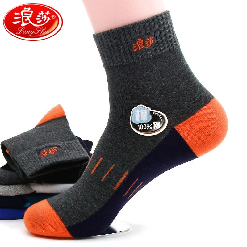 浪莎男袜子纯棉中筒秋冬季 全棉袜子男短袜加厚 男士运动保暖防臭