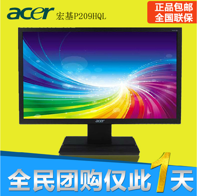 Circuit City Acer / Acer 19.5 inches P209HQL 19-inch ultra-thin LED LCD computer monitors