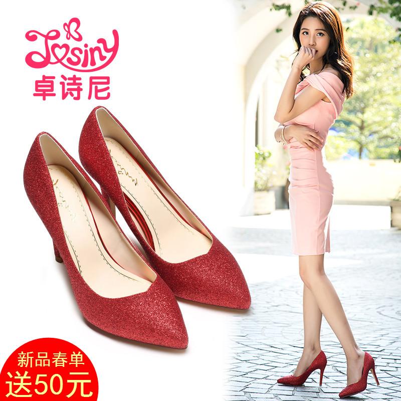 卓诗尼女鞋 2017新款细跟高跟鞋 尖头磨砂单鞋 新娘鞋红色婚鞋女