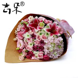 粉色百合绣球鲜花 妈妈长辈生日鲜花速递上海北京送花鲜花店J093