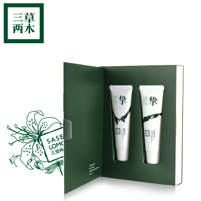 Zhi three grass two wooden water whitening moisturizing hand cream Hand Cream Hand Cream Gift 100ml