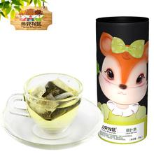 【三只松鼠_荷叶茶】花草茶夏季饮品特级干荷叶茶30g罐装