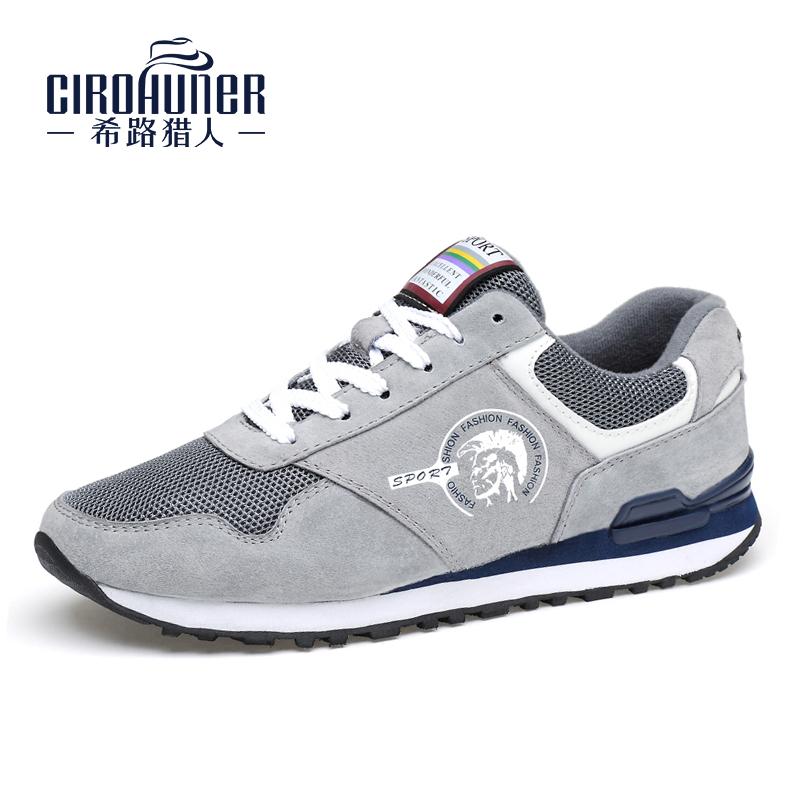 男鞋冬季潮鞋2016新款运动鞋男跑步鞋韩版百搭阿甘鞋青少年休闲鞋