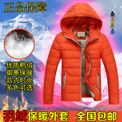 2014 new men's hooded down jacket men short paragraph Korean Slim influx of men down jacket thick winter coat