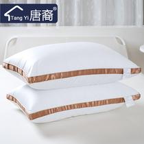 成人枕头可水洗羽丝绒枕芯五星级酒店枕头正品特价一对省11元