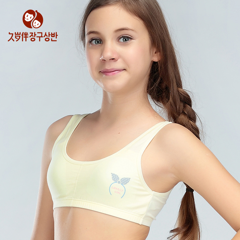 7e4f19a51f The new 2015 -year-old girl with long underwear and development of girls bra.  Loading zoom