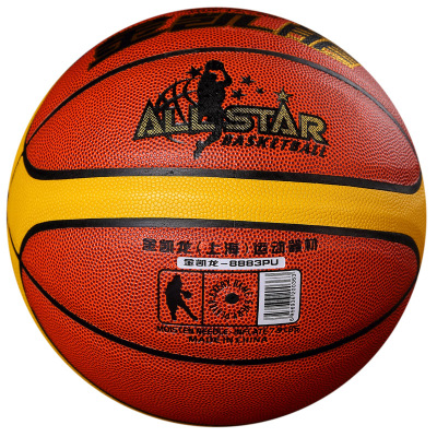 Genuine Jinkai Long PU indoor and outdoor basketball 8883 ultra-wearable good feel special offer free shipping cement nemesis