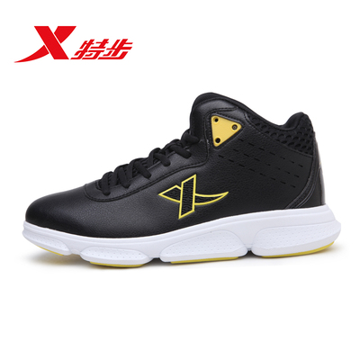 Xtep new autumn and winter 2014 men's sports shoes basketball shoes men genuine discount wear and high-top boots domineering @