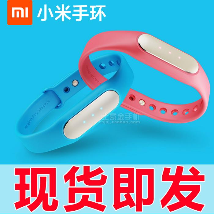 Intact [send] spot the same day millet millet bracelet bracelet 34 male and female sports Andrews smart Bluetooth bracelet