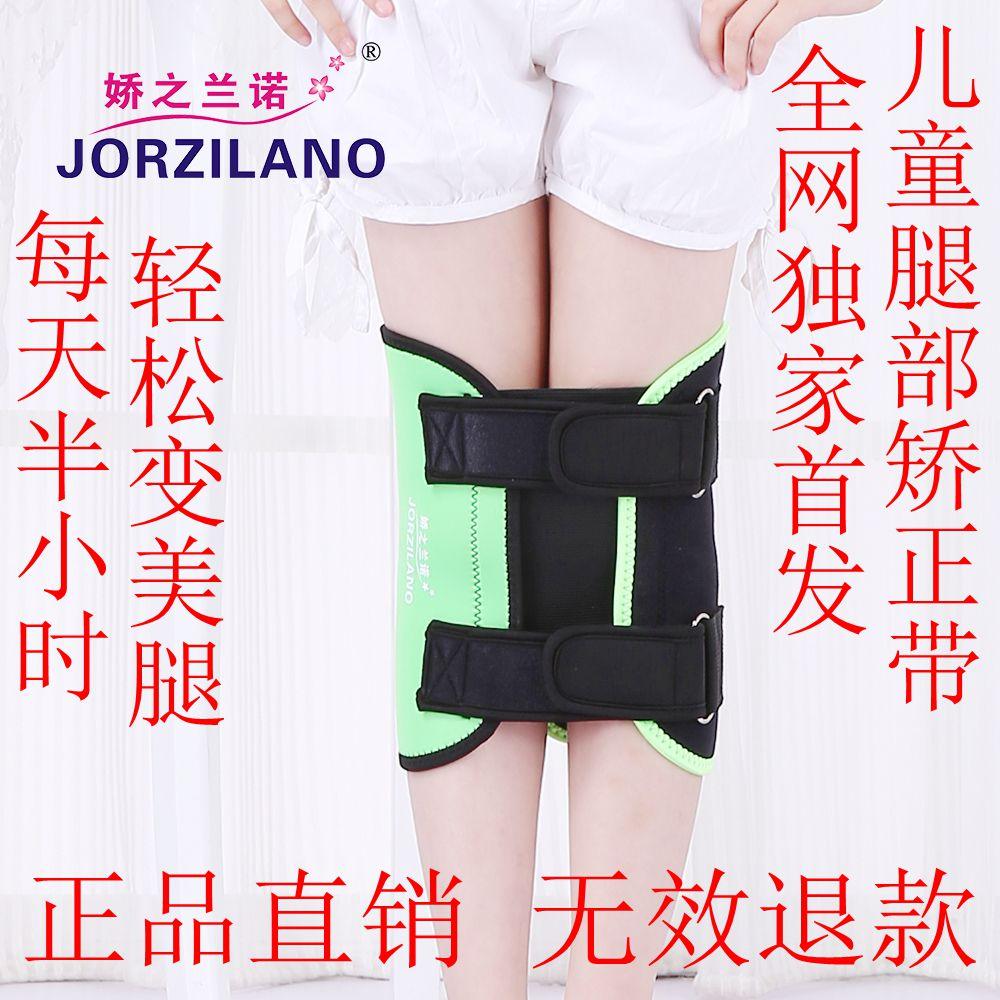 新款兒童成人腿部矯正帶xo型腿o型腿X型腿強效矯正帶腿型矯正器