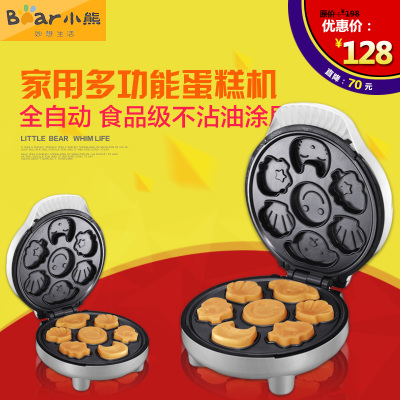 Bear / Bear Bear cake machine DGJ-C608 home automatic electric baking pan genuine special offer free shipping