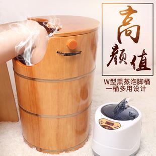 悦己坊泡脚桶木桶蒸汽加热高深桶橡木洗脚盆熏蒸桶家用足浴沐足桶