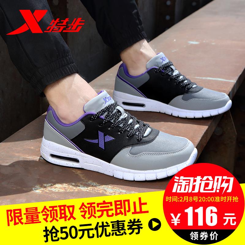 特步男鞋春季新款官方正品运动鞋男冬跑步鞋旅游休闲慢跑鞋气垫鞋