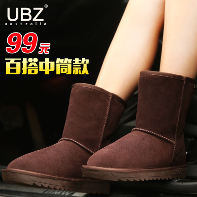 UBZ snow boots leather boots women winter boots leather boots women shoes cotton shoes clearance winter 5825