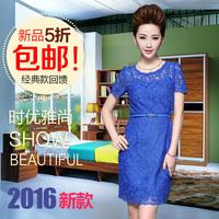 2016夏新款韩版圆领网纱连衣裙修身显瘦中长款短袖包臀a型一步裙