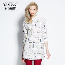 衣香丽影2015秋装新款 韩版优雅小清新中长款字母印花衬衫女长袖图片