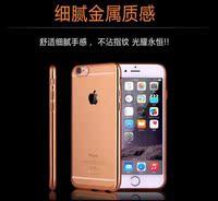 iphone6 6plus手机壳套TPU电镀硅胶简约苹果6保护壳透明防摔刮花