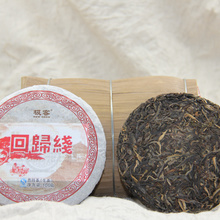 1 yuan for tropic raw pu-erh tea, tea mention ten loaves of bread Basked in pu 'er tea Honey sweet old pure material