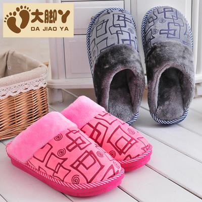 冬季棉拖鞋男女情侣居家保暖厚底木地板棉拖室内月子鞋防滑毛毛鞋