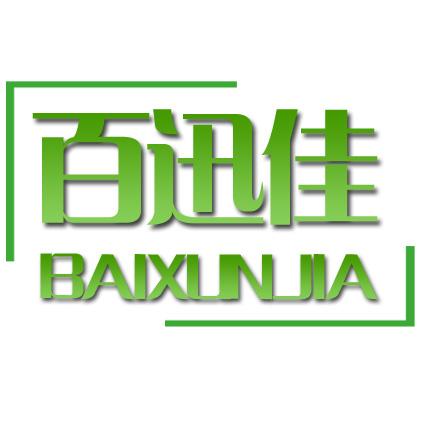 百迅佳旗舰店
