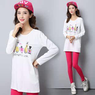 大码韩版女装宽松长袖t恤休闲圆领女显瘦中长款打底衫女学生装