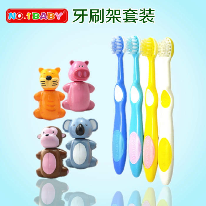 NO.1BABY 卡通牙刷架套装 宝宝安全牙刷 12个月+儿童牙刷 KH220
